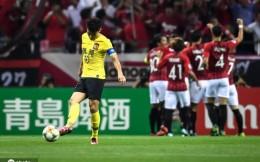 晋级形势严峻!亚冠半决赛首回合恒大客场0-2完败浦和
