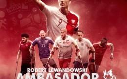 莱万担任2020年欧洲截肢者足球锦标赛大使