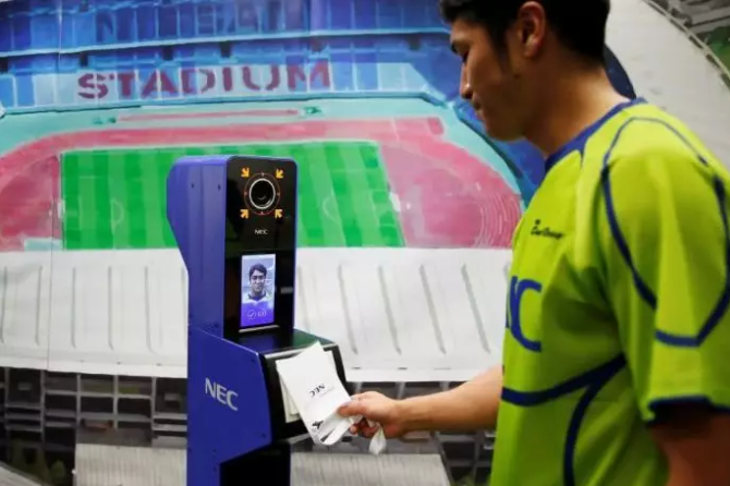 东京奥运会将首次引进人脸识别系统