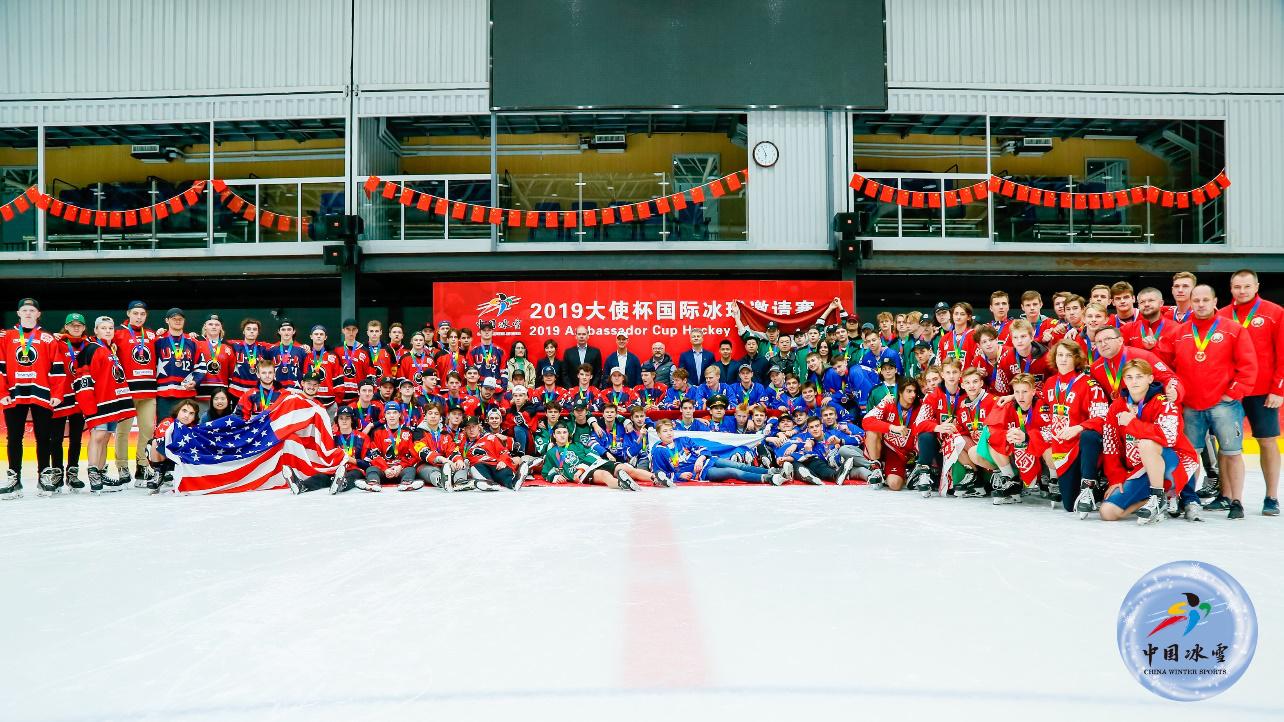 """2019""""大使杯""""国际冰球邀请赛圆满结束 猎手国际助力冰球运动发展"""
