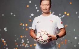 魏江雷将加盟中国足球职业联盟出任高管