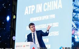 ATP营销副总裁理查德·埃文斯:城市化宣传、打造明星选手促进赛事国际化发展