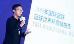 32支队伍汇集73家品牌!盛意互动总经理罗冉峰分享篮球世界杯营销报告