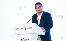 Endeavor巍美中国区总裁马晓飞:寻找合适品牌调性的合作伙伴是客户代理的重要一环