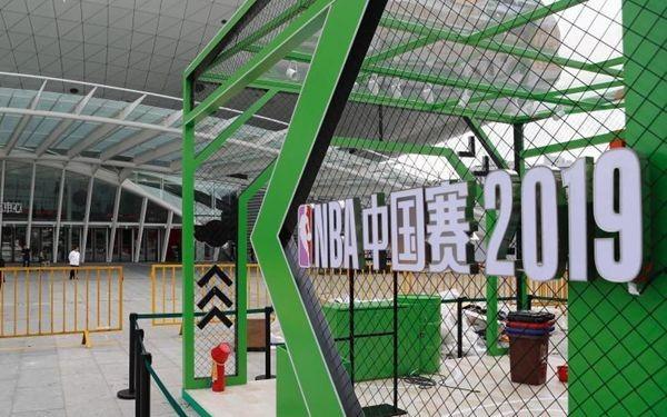 NBA官方发布消息:10月10日NBA中国赛上海站将照常进行