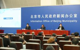 第四届冬博会将于10月17日在京开幕 设四大板块助力冰雪产业