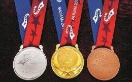 武汉军运会奖牌正式发布 展现和平与楚韵