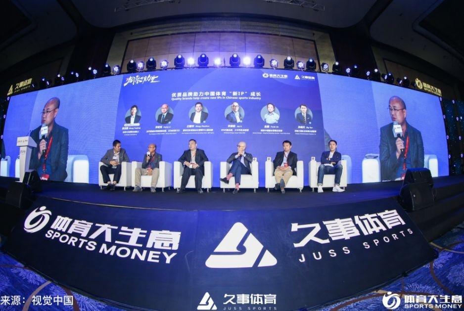 品牌如何选择优质体育IP?爱奇艺、汉为、WWE、狼队、视觉中国解码赛事营销