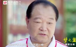 北京奥运会飞天点火最初人选为许海峰