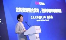 CAA中国CEO顾抒航:全能型体育经纪公司如何迎接中国市场新机遇