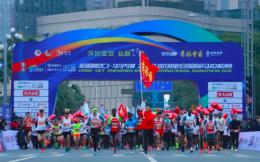 博润体育1600万中标2019深圳宝安马拉松