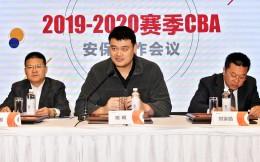 CBA全明星赛确定在广州举办