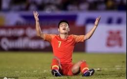早餐10.16|国足0-0史上首次未胜菲律宾 爱奇艺体育获2020欧洲杯新媒体版权