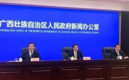 广西将联手东盟构建区域性国际体育交流合作平台
