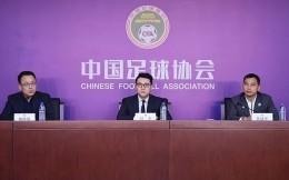 曝中国足球职业联盟董事会有7名成员,将着手解决U23、外援政策和赛程安排等问题