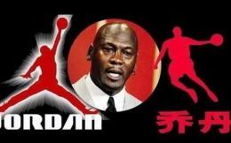 乔丹8年官司终了!最高法终裁:乔丹体育未损害迈克尔-乔丹肖像权
