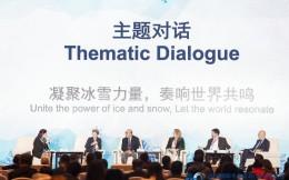 2019冬博会在京开幕 全球冰雪第一展强势助力冬奥