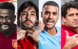 高拉特、阿兰等4人领取中国护照,中国足球入籍球员人数已达9人