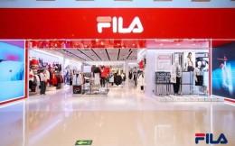 百亿FILA寻找新增长点,瞄准年轻群体和专业运动两大潜力市场