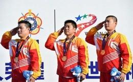 男子25米手枪军事速射,中国军团射中武汉军运会首金