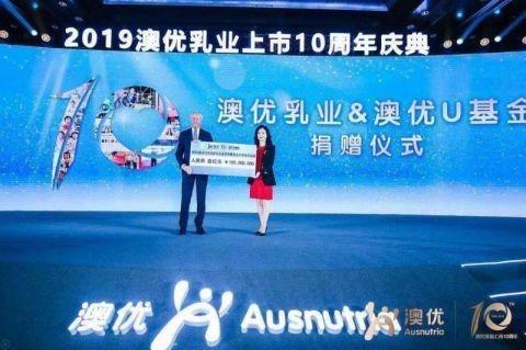 澳优乳业签约中国国家网球队 成为球队乳品及营养供应商