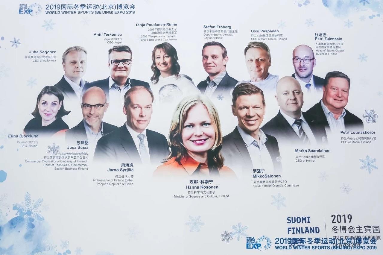 万亿产值可期、中芬连续签单,四岁的冬博会跻身全球冰雪第一展