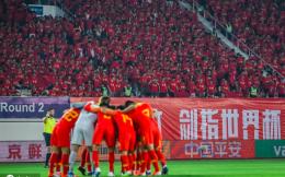 外媒曝2021世俱杯举办地本周官宣,2015年至今中国足球领域投入达数十亿美元