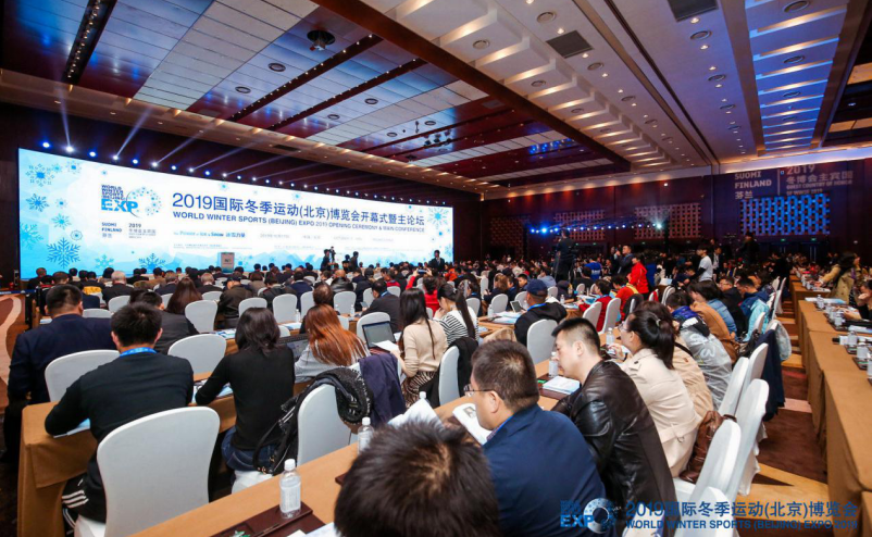 各项数据均创历史新高 2019冬博会在京圆满落幕
