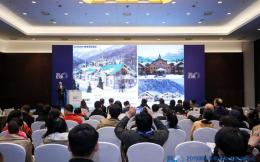 国际级专业大咖冬博会纵论雪场运营 共话雪场运营管理前沿理念