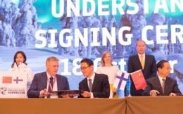 中芬签订多项合作!中国原创高山滑雪赛事将在芬兰设分站赛