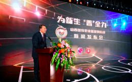 山西国投职业篮球俱乐部全力备战CBA新赛季
