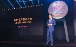 大麦打造CBA票务平台阿里鱼开发CBA衍生品  阿里文娱一站式承包球迷观赛生活
