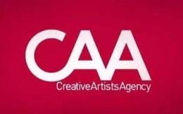 CAA继续成为全球最具价值体育经纪机构 管理下总合约价值达106亿美元