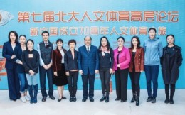 1003POLO创始人罗斌受邀出席第七届北大人文体育高层论坛 讲述马球精彩人生