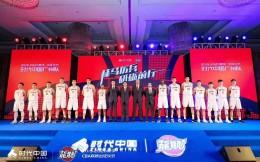 力争重返季后赛!时代中国广州队新赛季出征仪式顺利举行