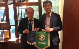 中法足协深化合作 将合办U14-U19青年训练营