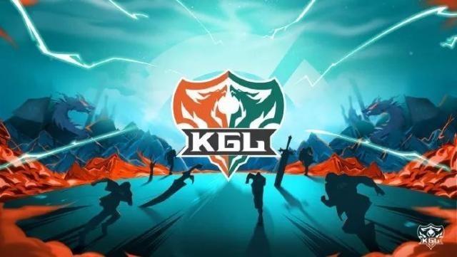 """创立KGL发展联盟,KPL填上一块""""重要拼图"""""""