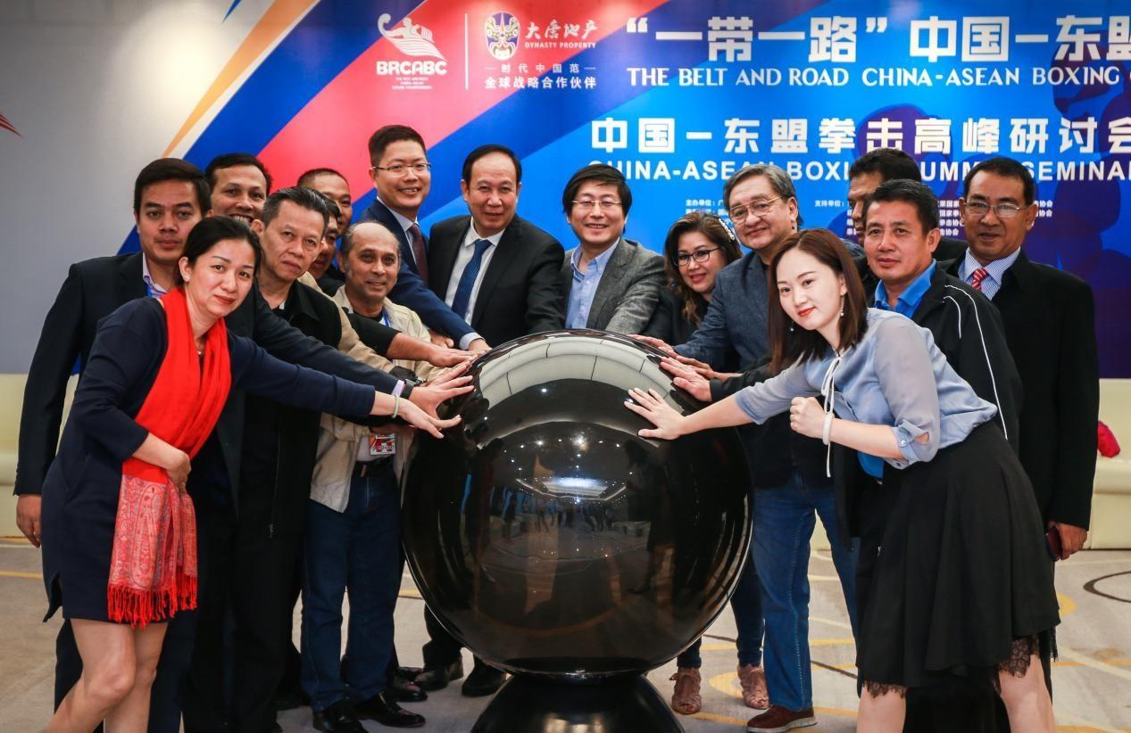中国-东盟拳击高峰研讨会南宁举行,国际赛事深化区域合作