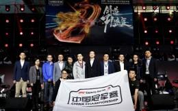 F1电竞中国冠军赛华东区分站赛首站燃爆上海  张家霖夺冠