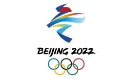 北京冬奥组委发布冬奥会有关标志非商业使用规则