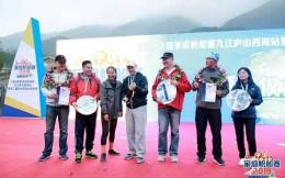 2019中国家庭帆船赛九江庐山西海站落幕