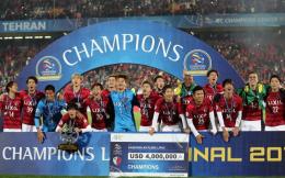 亚足联大幅提高亚冠奖金 2021赛季冠军或涨至1000万美元