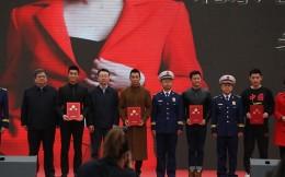 张继科、吴京、赵文卓等人受聘成为北京消防宣传大使