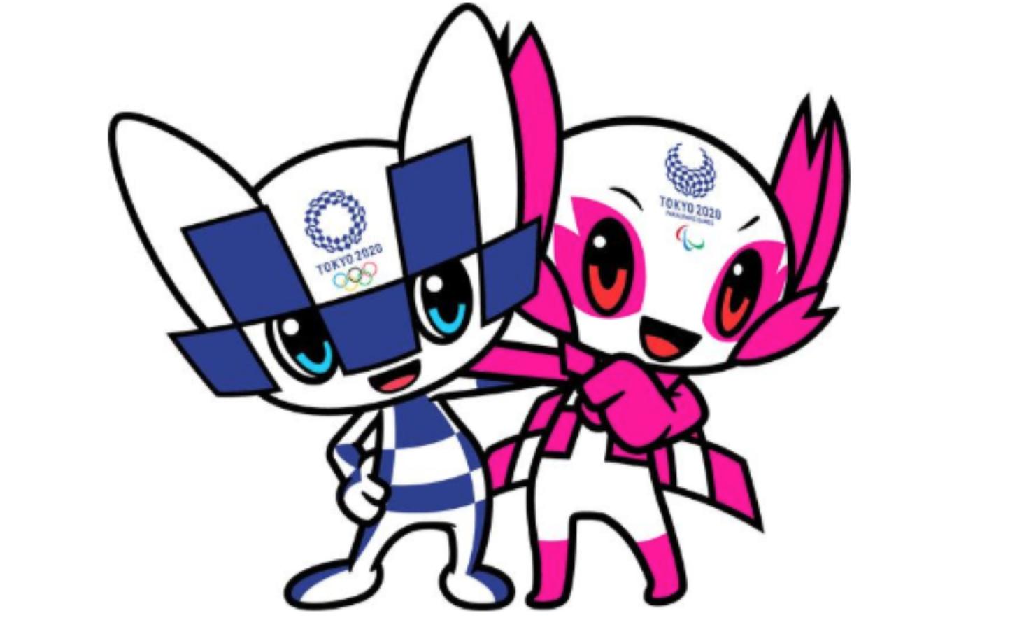 早餐11.7| 中国奥委会发布东京奥运票务规则 当代明诚前三季度营收13.54亿元