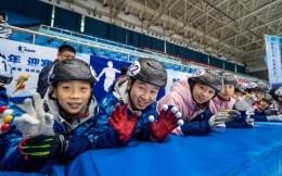 为热雪助力!乔丹体育携手世界冠军传递冰雪梦想