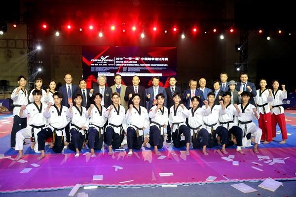 中国跆拳道公开赛永久落户西安