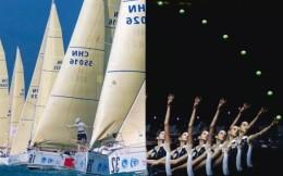 """两片海湾两项运动,""""新""""的WTA总决赛与""""老""""的中国杯竞艳鹏城"""