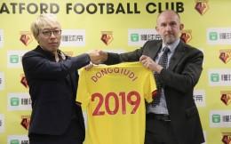 懂球帝与沃特福德达成协议 成为俱乐部中国区官方媒体合作伙伴