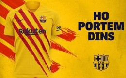 巴塞罗那足球俱乐部正式推出本赛季第四球衣