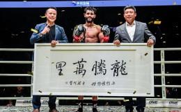 重视中国选手、联合华熙国际 ONE冠军赛持续发力中国市场